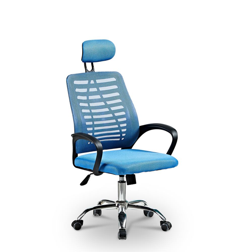 Ergonomischer Bürostuhl mit atmungsaktivem Stoff und Kopfstütze Equilibrium Sky