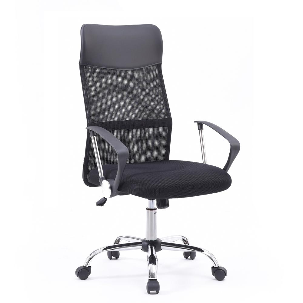 Bürostuhl ergonomisch gepolstert Sessel atmungsaktiver Stoff Adflatus